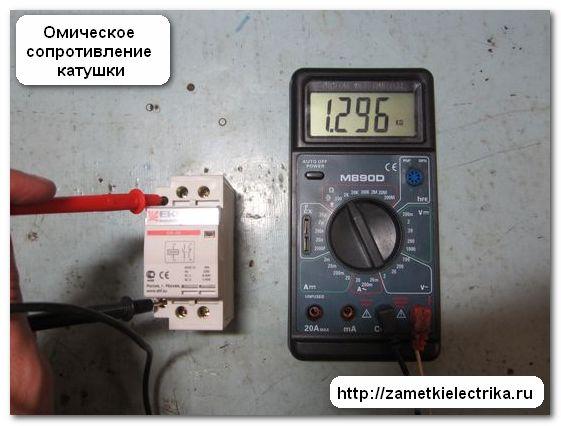 modulnyj_kontaktor_km-40_модульный_контактор_КМ-40_38