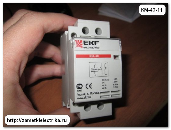 Электрические схемы квартирных щитов