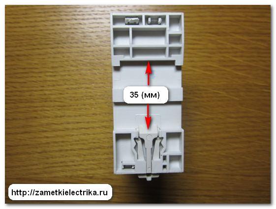 modulnyj_kontaktor_km-40_модульный_контактор_КМ-40_7
