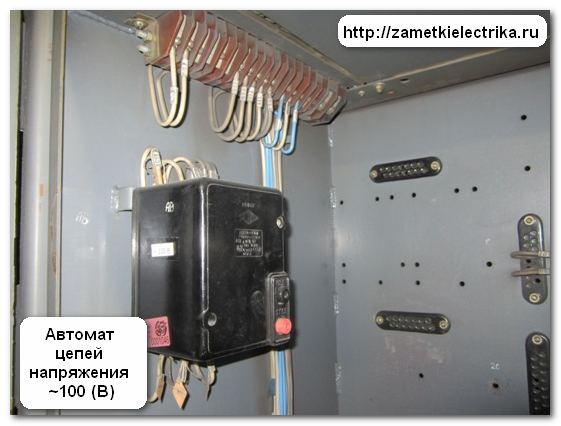Измерение фактической нагрузки вторичной цепи трансформатора напряжения НТМИ 10