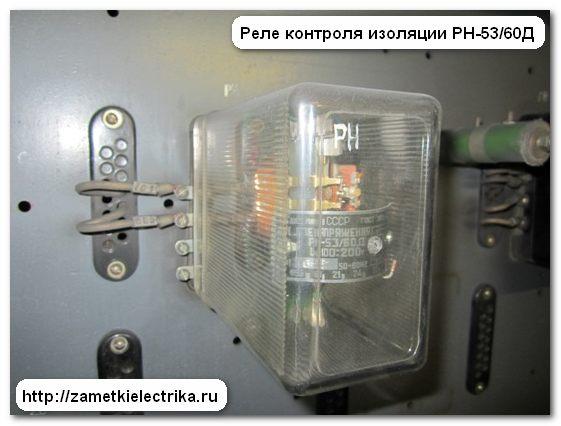nagruzka_transformatora_napryazheniya_ntmi-10_нагрузка_трансформатора_напряжения_нтми-10_15