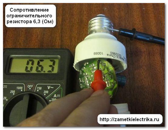 remont_energosberegayushhej_lampy_ремонт_энергосберегающей_лампы_sylvania_22