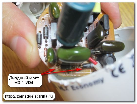 remont_energosberegayushhej_lampy_ремонт_энергосберегающей_лампы_sylvania_24