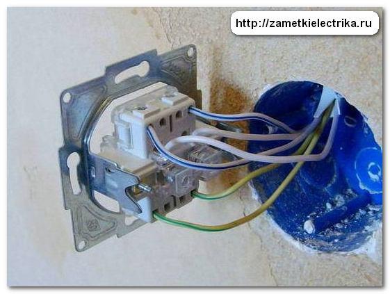 всю цепочку выключателей.