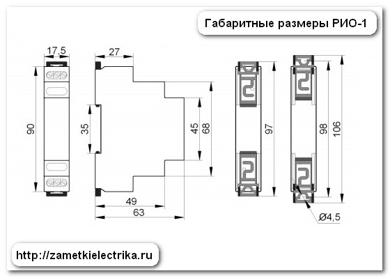 impulsnoe_rele_sxema_podklyucheniya_импульсное_реле_схема_подключения_7