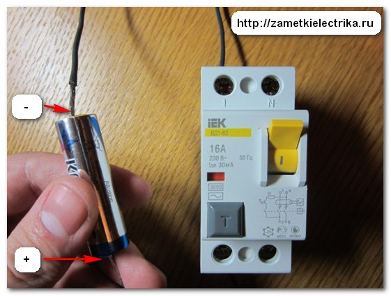 kak_otlichit_elektromexanicheskoe_uzo_ot_elektronnogo_как_отличить_электромеханическое_узо_от_электронного_20