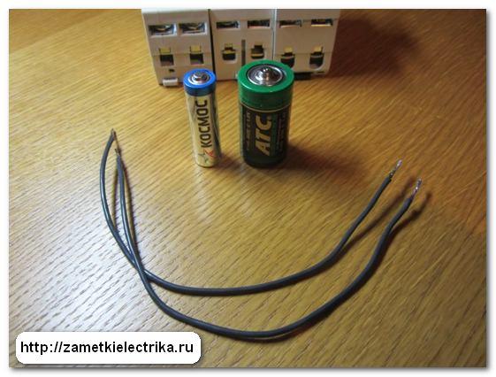 kak_otlichit_elektromexanicheskoe_uzo_ot_elektronnogo_как_отличить_электромеханическое_узо_от_электронного_23