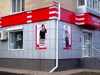 proekt_elektrosnabzheniya_ofisa_проект_электроснабжения_офиса