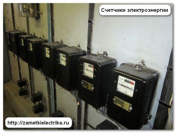 konstrukciya_i_sxema_podklyucheniya_ntmi-10_конструкция_и_схема_подключения_НТМИ-10_13