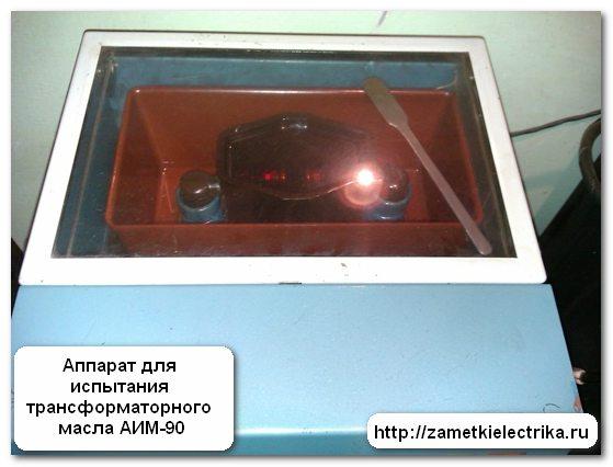 konstrukciya_i_sxema_podklyucheniya_ntmi-10_конструкция_и_схема_подключения_НТМИ-10_16