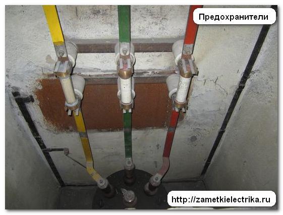 konstrukciya_i_sxema_podklyucheniya_ntmi-10_конструкция_и_схема_подключения_НТМИ-10_19