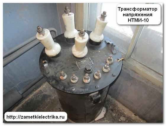 konstrukciya_i_sxema_podklyucheniya_ntmi-10_конструкция_и_схема_подключения_НТМИ-10_2