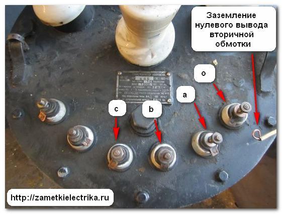 konstrukciya_i_sxema_podklyucheniya_ntmi-10_конструкция_и_схема_подключения_НТМИ-10_24