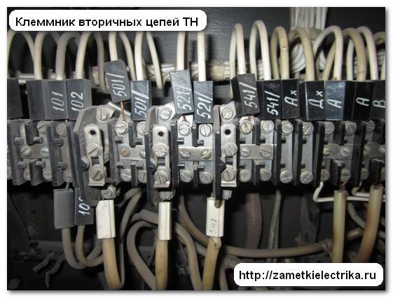 konstrukciya_i_sxema_podklyucheniya_ntmi-10_конструкция_и_схема_подключения_НТМИ-10_29