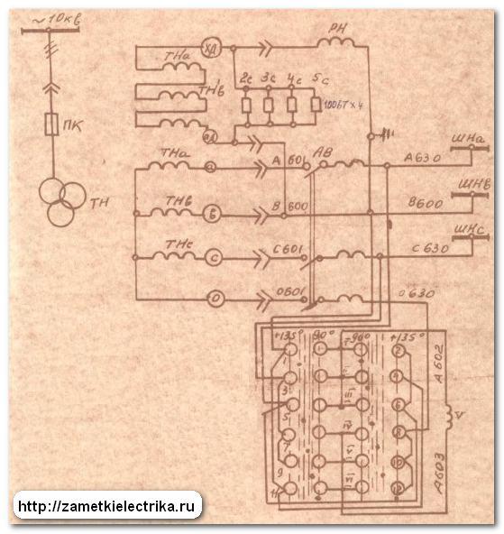 konstrukciya_i_sxema_podklyucheniya_ntmi-10_конструкция_и_схема_подключения_НТМИ-10_32