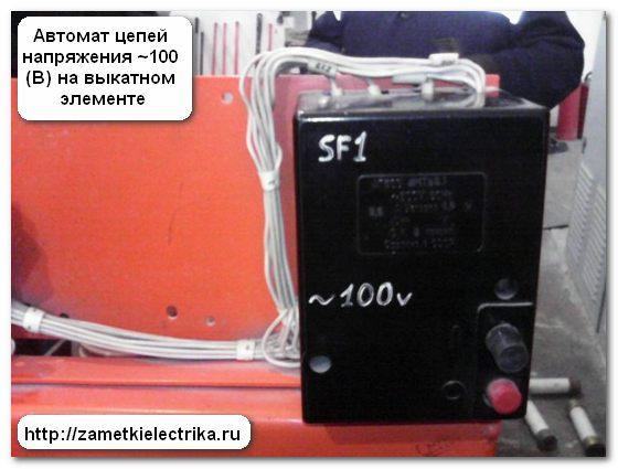 konstrukciya_i_sxema_podklyucheniya_ntmi-10_конструкция_и_схема_подключения_НТМИ-10_33