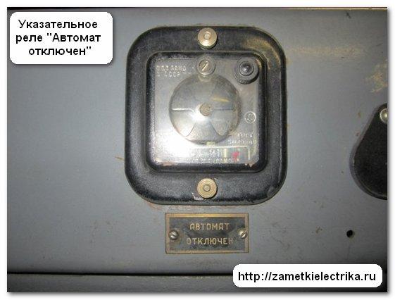 konstrukciya_i_sxema_podklyucheniya_ntmi-10_конструкция_и_схема_подключения_НТМИ-10_35