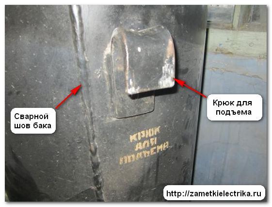 konstrukciya_i_sxema_podklyucheniya_ntmi-10_конструкция_и_схема_подключения_НТМИ-10_4