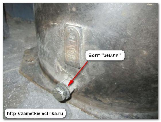 konstrukciya_i_sxema_podklyucheniya_ntmi-10_конструкция_и_схема_подключения_НТМИ-10_9