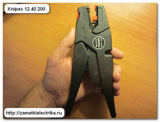 Клещи для снятия изоляции Knipex 12 40 200