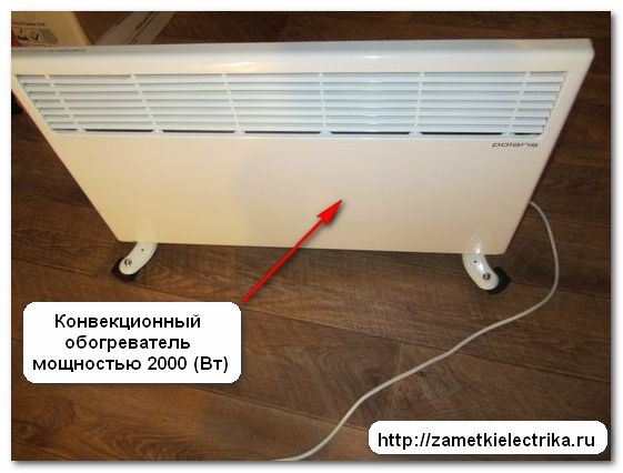 electricity_saving_box_eto_obman_i_razvod_electricity_saving_box_это_обман_и_развод_11