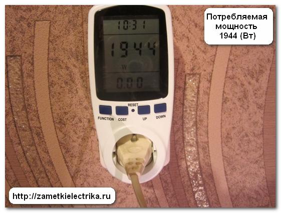 electricity_saving_box_eto_obman_i_razvod_electricity_saving_box_это_обман_и_развод_16