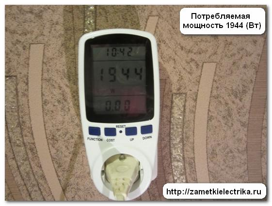 electricity_saving_box_eto_obman_i_razvod_electricity_saving_box_это_обман_и_развод_18