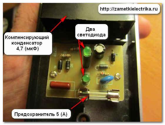 electricity_saving_box_eto_obman_i_razvod_electricity_saving_box_это_обман_и_развод_21