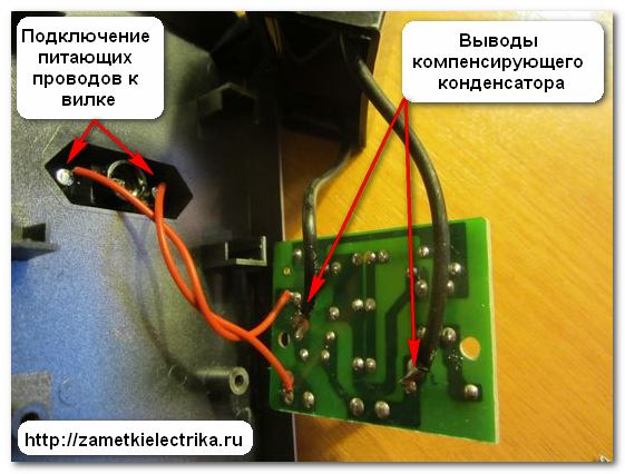 electricity_saving_box_eto_obman_i_razvod_electricity_saving_box_это_обман_и_развод_22