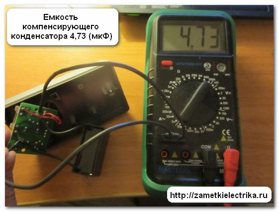 electricity_saving_box_eto_obman_i_razvod_electricity_saving_box_это_обман_и_развод_23