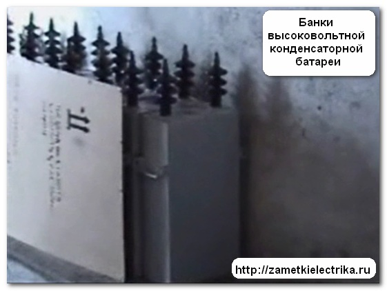 electricity_saving_box_eto_obman_i_razvod_electricity_saving_box_это_обман_и_развод_35