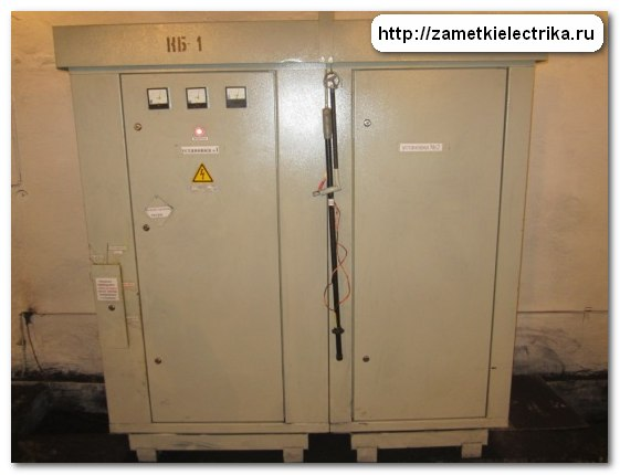 electricity_saving_box_eto_obman_i_razvod_electricity_saving_box_это_обман_и_развод_36