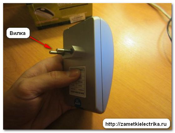 electricity_saving_box_eto_obman_i_razvod_electricity_saving_box_это_обман_и_развод_6