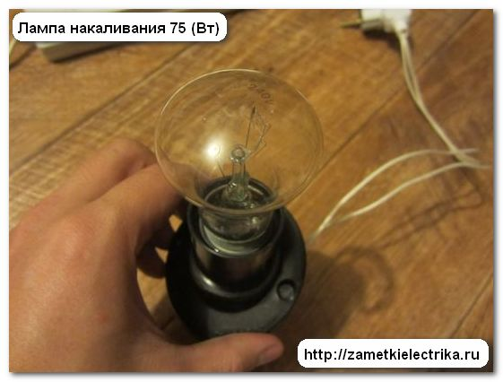 electricity_saving_box_eto_obman_i_razvod_electricity_saving_box_это_обман_и_развод_9