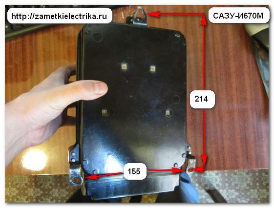 sxema_podklyucheniya_trexfaznogo_schetchika_sazu_i670m_схема_подключения_трехфазного_счетчика_сазу-и670м_12