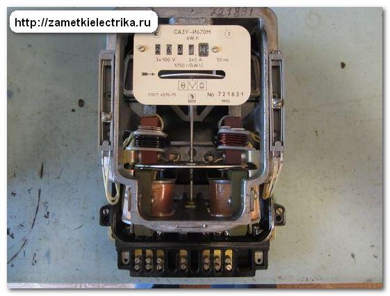 sxema_podklyucheniya_trexfaznogo_schetchika_sazu_i670m_схема_подключения_трехфазного_счетчика_сазу-и670м_13
