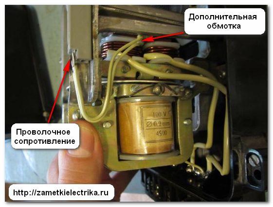 sxema_podklyucheniya_trexfaznogo_schetchika_sazu_i670m_схема_подключения_трехфазного_счетчика_сазу-и670м_15