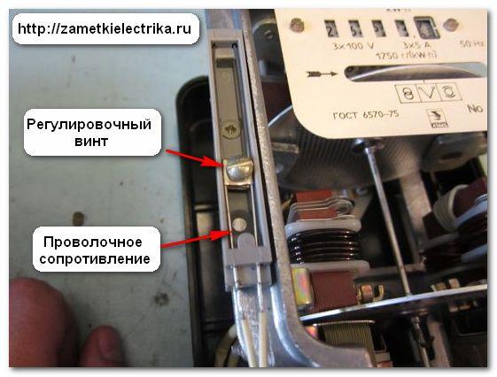 sxema_podklyucheniya_trexfaznogo_schetchika_sazu_i670m_схема_подключения_трехфазного_счетчика_сазу-и670м_16