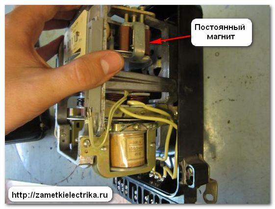 sxema_podklyucheniya_trexfaznogo_schetchika_sazu_i670m_схема_подключения_трехфазного_счетчика_сазу-и670м_17