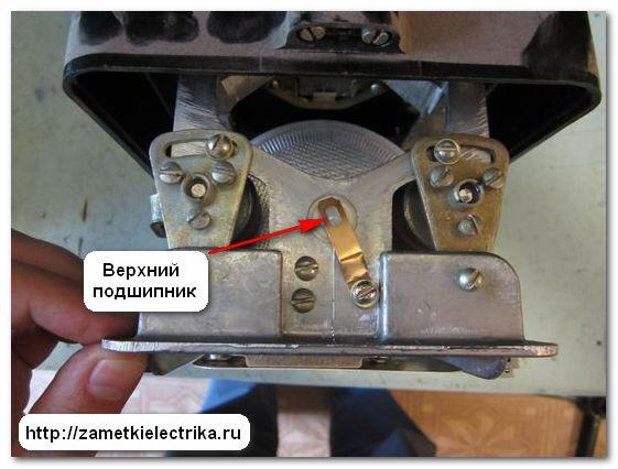 sxema_podklyucheniya_trexfaznogo_schetchika_sazu_i670m_схема_подключения_трехфазного_счетчика_сазу-и670м_19