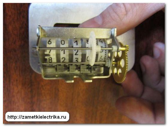 sxema_podklyucheniya_trexfaznogo_schetchika_sazu_i670m_схема_подключения_трехфазного_счетчика_сазу-и670м_22