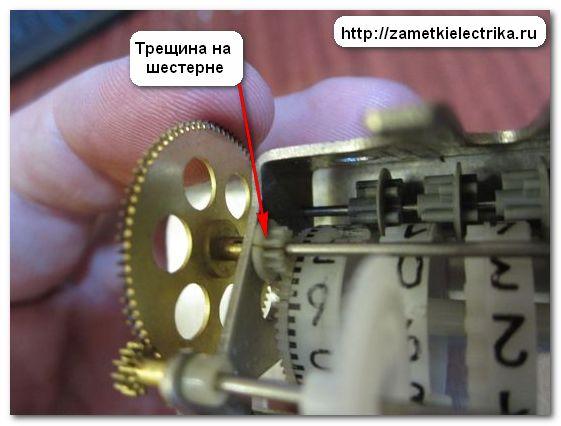 sxema_podklyucheniya_trexfaznogo_schetchika_sazu_i670m_схема_подключения_трехфазного_счетчика_сазу-и670м_23