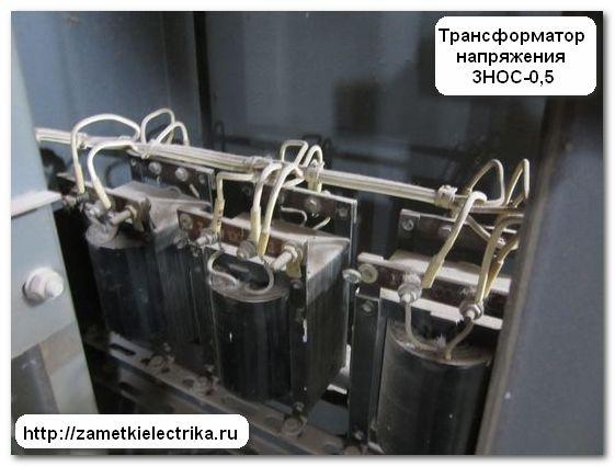 sxema_podklyucheniya_trexfaznogo_schetchika_sazu_i670m_схема_подключения_трехфазного_счетчика_сазу-и670м_27