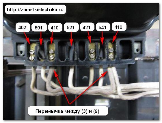 sxema_podklyucheniya_trexfaznogo_schetchika_sazu_i670m_схема_подключения_трехфазного_счетчика_сазу-и670м_31