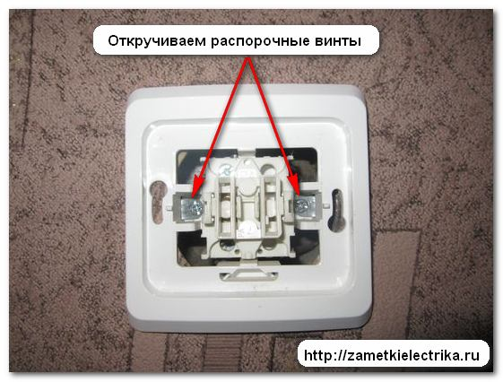 distancionnyj_vyklyuchatel_sapfir-2503_дистанционный_выключатель_Сапфир-2503_11