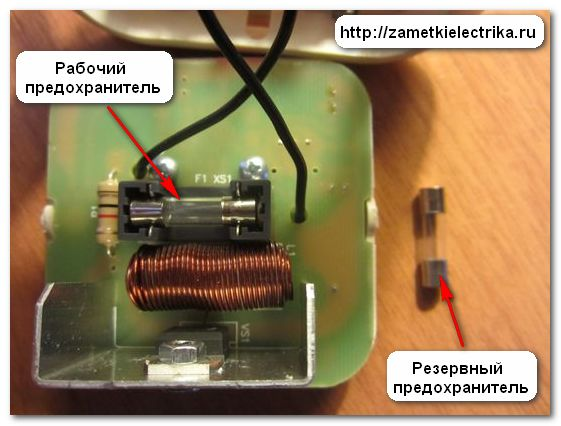 distancionnyj_vyklyuchatel_sapfir-2503_дистанционный_выключатель_Сапфир-2503_17