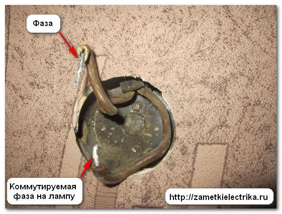 distancionnyj_vyklyuchatel_sapfir-2503_дистанционный_выключатель_Сапфир-2503_20