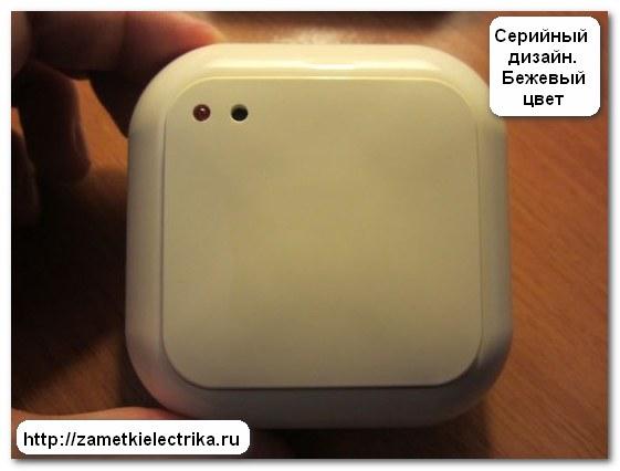 distancionnyj_vyklyuchatel_sapfir-2503_дистанционный_выключатель_Сапфир-2503_3