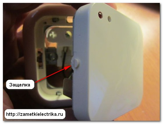 distancionnyj_vyklyuchatel_sapfir-2503_дистанционный_выключатель_Сапфир-2503_9