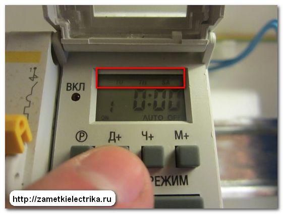 nedelnyj_elektronnyj_tajmer_te-15_недельный_электронный_таймер_тэ-15_28
